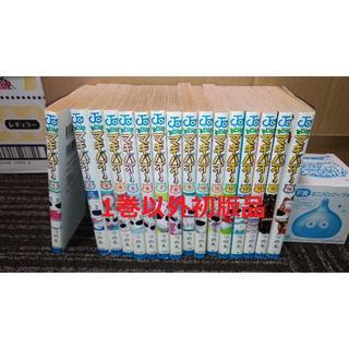 ショウガクカン(小学館)の全巻セット 1巻以外 初版 みどりのマキバオー 全16巻(全巻セット)