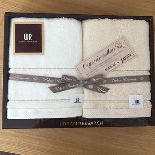 アーバンリサーチ(URBAN RESEARCH)のアーバンリサーチ フェイスタオル 新品 未使用 二枚セット(タオル/バス用品)