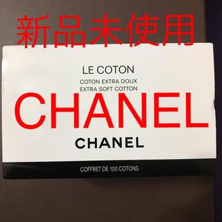 シャネル(CHANEL)の【新品未使用】CHANEL シャネル コットン 100個(その他)