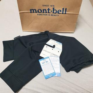 モンベル(mont bell)のmont-bell モンベル  WIC.クールアームカバー ブラック L(その他)