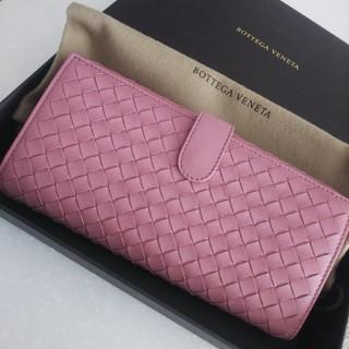 Bottega Veneta - ボッテガ・ヴェネタ ピンク 新品 未使用 長財布 財布