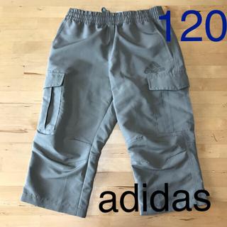アディダス(adidas)のアディダス  キッズ  膝下  パンツ  ☆  120(パンツ/スパッツ)