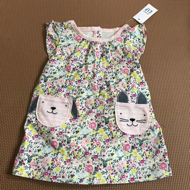 babyGAP(ベビーギャップ)の新品 タグ付き 女の子 ワンピース baby GAP 60サイズ 3-6mon キッズ/ベビー/マタニティのベビー服(~85cm)(その他)の商品写真