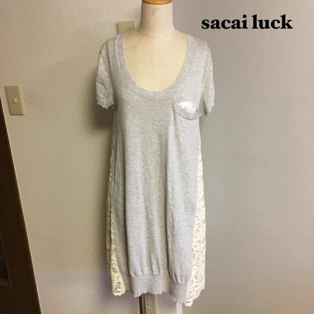 sacai luck(サカイラック)の【sacai luck】サカイラック バックフリル ニットワンピース レディースのワンピース(ひざ丈ワンピース)の商品写真