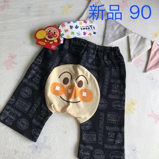 しまむら - (新品)90 アンパンマン  5分丈総柄モンキーパンツ 定価780円