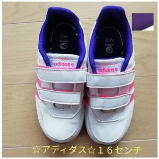 アディダス(adidas)の☆アディダス☆16㎝スニーカー(スニーカー)