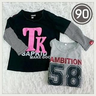 ザショップティーケー(THE SHOP TK)のTK_SAPKID&ノーブランド 長袖Tシャツ 90 2枚組 (Tシャツ/カットソー)