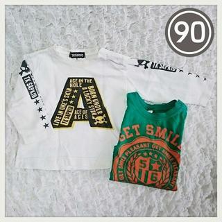 ザショップティーケー(THE SHOP TK)のTK_SAPKID&ノーブランド 長袖Tシャツ② 90 2枚組 (Tシャツ/カットソー)