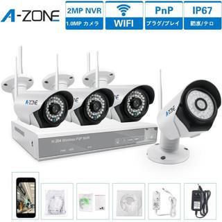 中古a-zone wifi防犯カメラ4台セット (HDDなし)100万画素