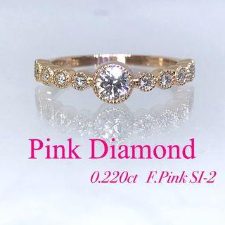 新品【ピンクダイヤ】大粒0.2カラット SIクラス ピンクゴールド エタニティ(リング(指輪))