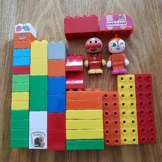 アンパンマン(アンパンマン)の☆条件付で時間限定値下げ アンパンマン ブロックラボ セット(積み木/ブロック)