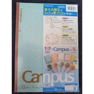 コクヨ(コクヨ)のCampus ノート限定柄5冊セット(ノート/メモ帳/ふせん)