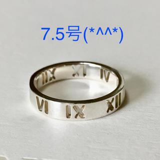 ティファニー(Tiffany & Co.)の値下げ オープンアトラスリング 7.5号(*^^*)(リング(指輪))