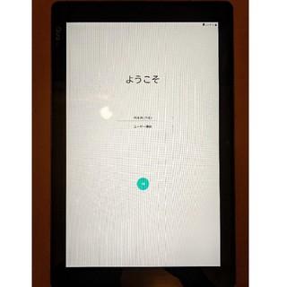 エルジーエレクトロニクス(LG Electronics)のau Quatab PZ(LG Android タブレット)(タブレット)
