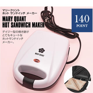 MARY QUANT - マリークワント140Pポイントギフト
