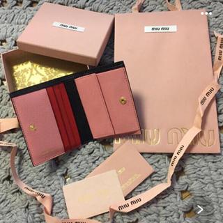 ミュウミュウ(miumiu)のmiumiu 財布 マドラス 二つ折り財布 カラーブロック(折り財布)