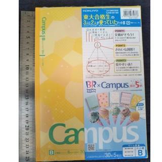 コクヨ(コクヨ)のCampusノート限定柄5冊セット(ノート/メモ帳/ふせん)