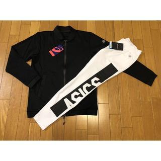 62182f049135dc アシックス(asics)のasics トレーニング ジャケット&トレーニングパンツ上下セット Lサイズ(