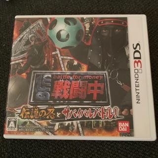 バンダイ(BANDAI)の戦闘中3DSソフト(携帯用ゲームソフト)