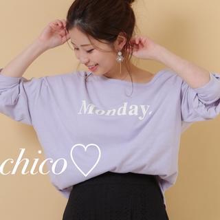 フーズフーチコ(who's who Chico)の19SS最新作♡大人気❁五分袖MondayワンショルロンT(Tシャツ(長袖/七分))
