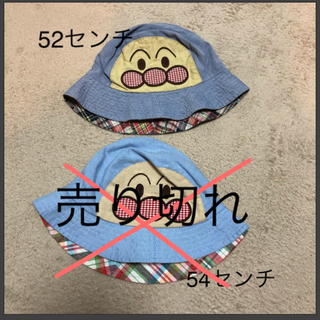 アンパンマン(アンパンマン)のアンパンマンリバーシブル 帽子!(帽子)
