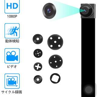 小型カメラ 隠しカメラ 1080P HD 動体検知 スパイカメラ長時間録画対応