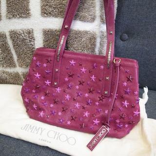 ジミーチュウ(JIMMY CHOO)の☆正規品☆ジミーチュウ サシャ トートバッグ ピンク マルチカラー バッグ 財布(トートバッグ)
