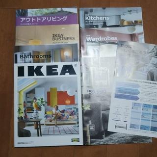 イケア(IKEA)の最新イケアカタログ・パンフ(その他)