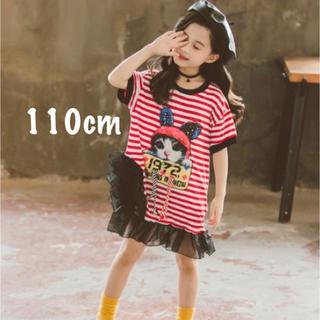 110cm ねこちゃんワンピース(ワンピース)