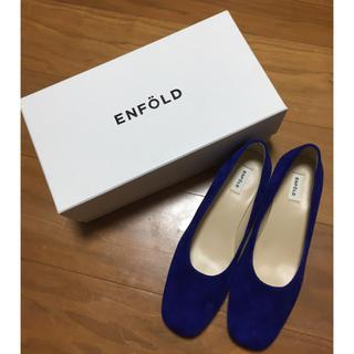 エンフォルド(ENFOLD)のお値下げ‼️ENFOLD☆2019ローヒールパンプス38ブルー新品(ハイヒール/パンプス)