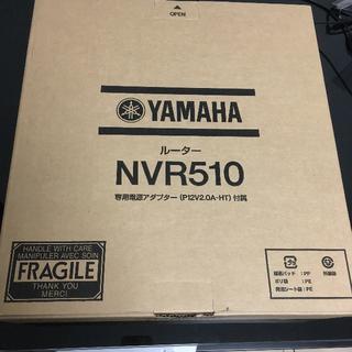 ヤマハ(ヤマハ)のYAMAHA NVR510(PC周辺機器)