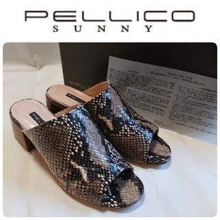 PELLICO - 新品 PELLICO SUNNY ペリーコサニー パイソン ミュール サンダル