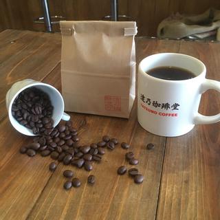膨らみます。自家焙煎珈琲店のオリジナルブレンド400g(コーヒー)