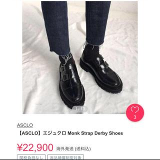 ハレ(HARE)のASCLO  Monk Strap Derdy Shoes(ドレス/ビジネス)