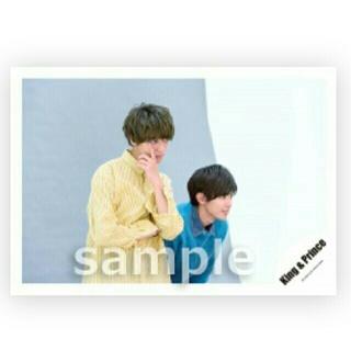 ジャニーズ(Johnny's)のKing&Prince 公式写真 混合 ⑧(アイドルグッズ)