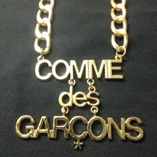 コムデギャルソン(COMME des GARCONS)のコムデギャルソン fno ノベルティ(ネックレス)
