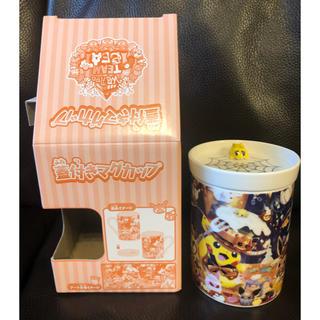 ポケモン(ポケモン)のポケモンセンター 蓋付きマグカップ ハロウィン ピカチュウ イーブイ 新品(グラス/カップ)