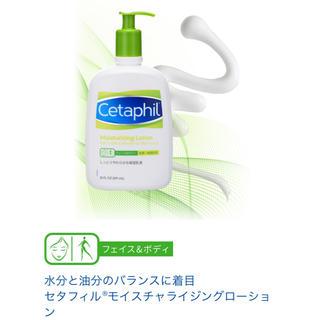 コストコ(コストコ)のCetaphil セタフィル モイスチャライジングローション(ボディローション/ミルク)