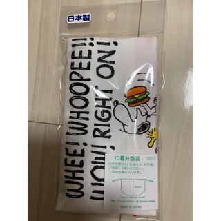 スヌーピー(SNOOPY)のスヌーピー 巾着弁当袋(ランチボックス巾着)