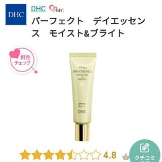 ディーエイチシー(DHC)のDHC SPF50 日中用美容液化粧下地✨(化粧下地)