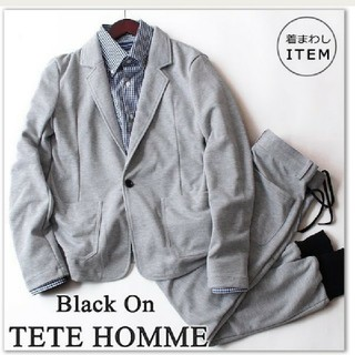 TETE HOMME - 新品 Black on テットオム 正規品 セットアップ スーツ