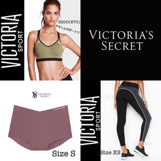 ヴィクトリアズシークレット(Victoria's Secret)のインクレディブルパワー スポブラ♡カーキ(ブラ)