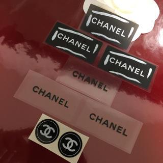 シャネル(CHANEL)の8枚です❤︎CHANEL シール 3種(シール)