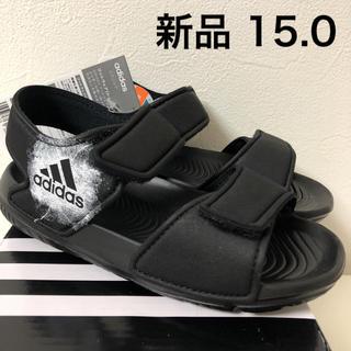アディダス(adidas)の新品 アディダス キッズ サンダル アルタスイム 15.0 ブラック(サンダル)