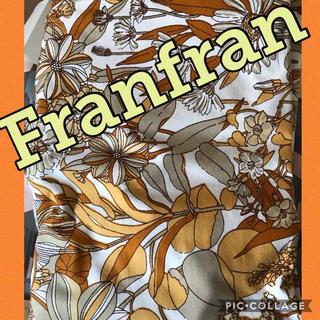フランフラン(Francfranc)のフランフラン  掛け布団カバー  シングル  未使用、開封済み(シーツ/カバー)