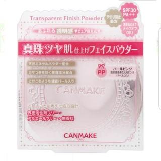キャンメイク(CANMAKE)のキャンメイク トランスペアレントフィニッシュパウダー PP(フェイスパウダー)