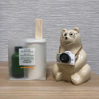 ムジルシリョウヒン(MUJI (無印良品))の無印良品 インテリアフレグランスセット フルーティー(アロマオイル)