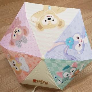 ダッフィー(ダッフィー)の香港ディズニー💐ダッフィーフレンズ折り畳み傘(傘)