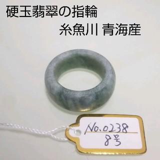No.0238 硬玉翡翠 ◆ 糸魚川 青海産 ◆緑・灰の混合色(リング(指輪))