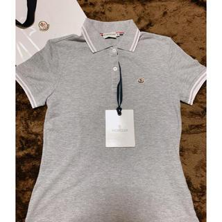 モンクレール(MONCLER)の【MONCLER】 ポロシャツ XSサイズ モンクレール  グレー 即発送可能!(ポロシャツ)